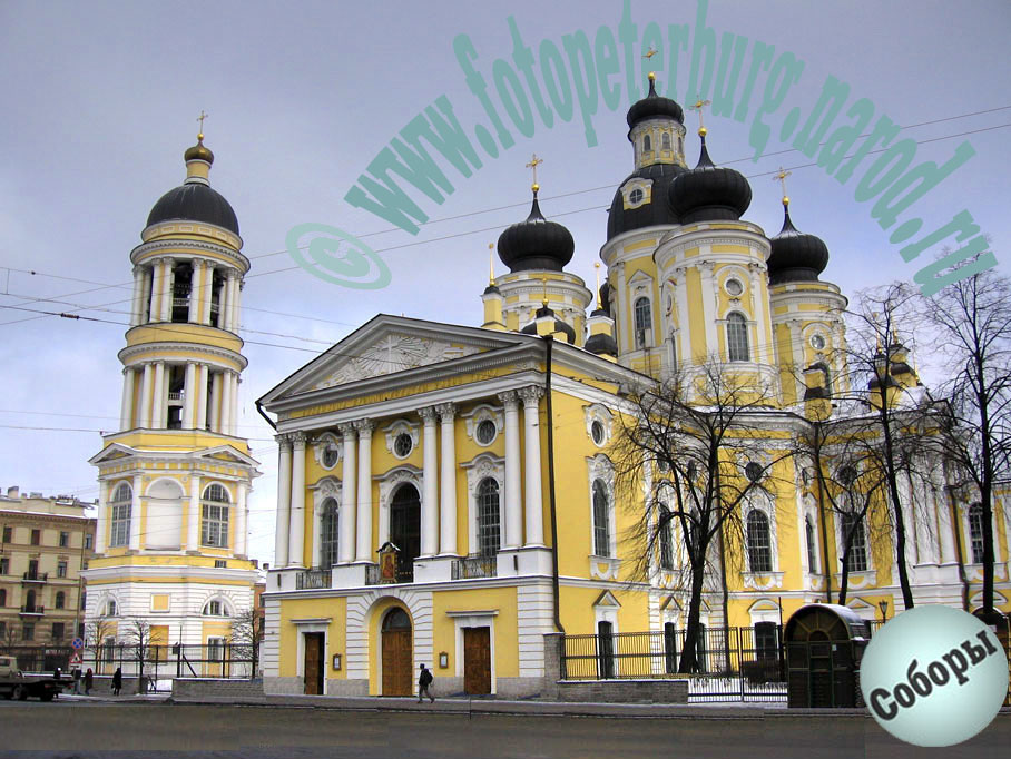http://fotopeterburg.narod.ru/Kathedrale_11.jpg