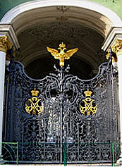 Ворота Зимнего дворца